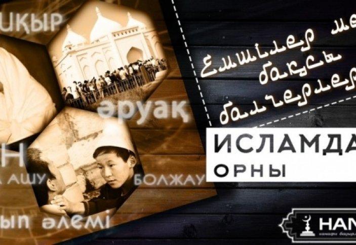 ЕМШІЛЕР МЕН БАҚСЫ-БАЛГЕРЛЕРДІҢ ИСЛАМДАҒЫ ОРНЫ