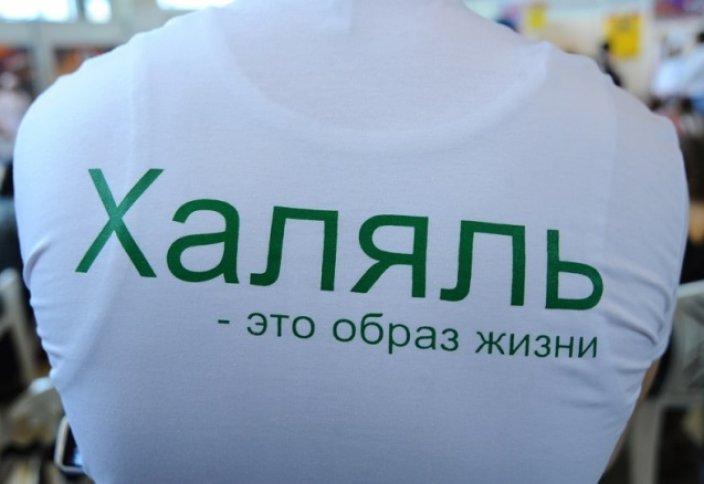 2-ая республиканская ярмарка «халяль» в Казани