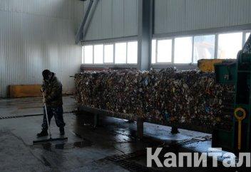 Ежегодно каждый казахстанец производит 250 килограммов отходов
