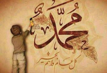 Повседневная жизнь пророка Мухаммада (салляллаху алейхи ва салям) (1 часть)