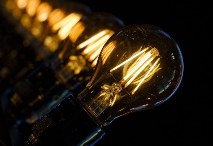 Галогендік лампыға тыйым салынады