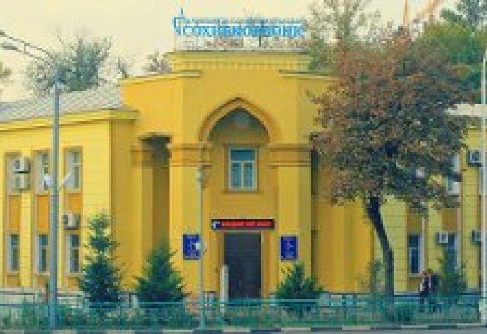 Разное: Первый исламский банк появился в Таджикистане