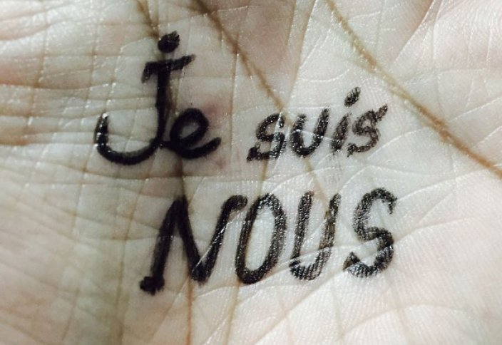 Кампания Je Suis Nous от французских мусульман