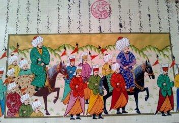 Миниатюра в исламском искусстве