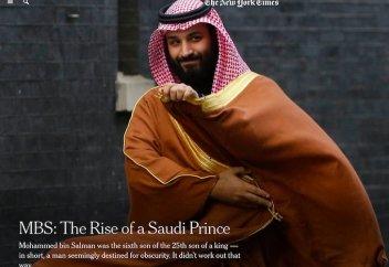Салман и его сын Мухаммад: путь к власти