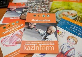 Ежегодно у 600 детей в Казахстане диагностируют рак