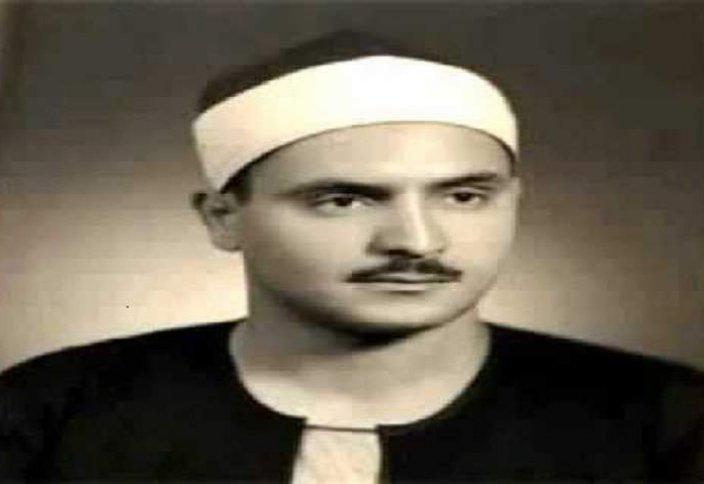 Уақиға сүресі - Қари Мұхаммед Сыйддық әл-Мәншәуи (1919-1969 ж)