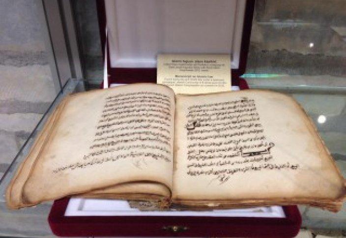 Эстонияда осы елдегі ислам тарихынан сыр шертетін көрме өтіп жатыр