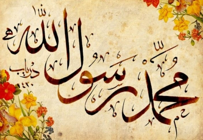 Последние слова Мухаммада ﷺ
