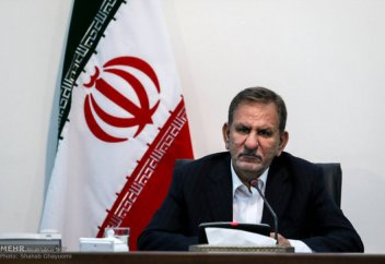 """Иран подготовил стратегию - """"Умное экономическое сопротивление"""", против санкций США"""