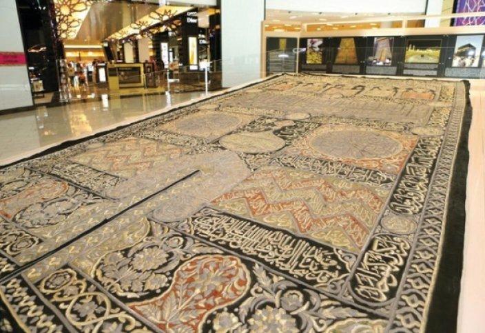 Дубайда ең ежелгі кисуа жұрттың назарына ұсынылды