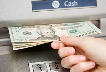 Появился новый способ кражи денег из банкоматов