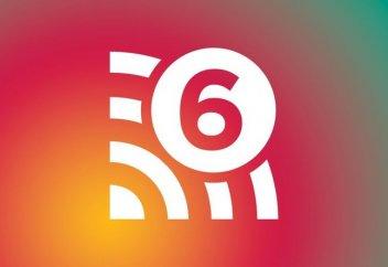 Wi-Fi станет в разы быстрее: представлен новый стандарт беспроводной сети