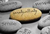 Мәтуриди мәзхабында «Ин'шаAлла, мұсылманмын» деп айтыла ма?