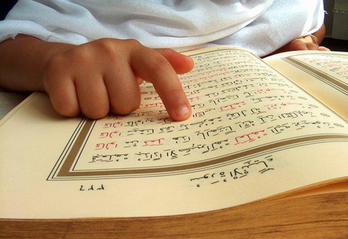 Пакистан: Аяты из Корана станут дополнением к школьным учебникам