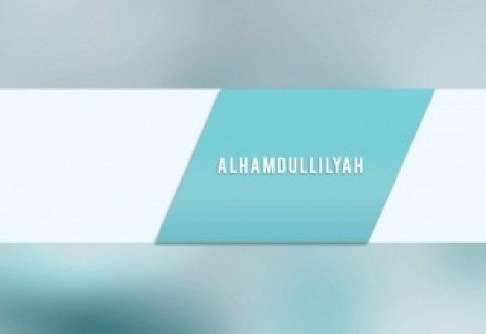 Как стать КРАСИВОЙ мусульманкой? - Мечеть Буйнакска - Ислам - История