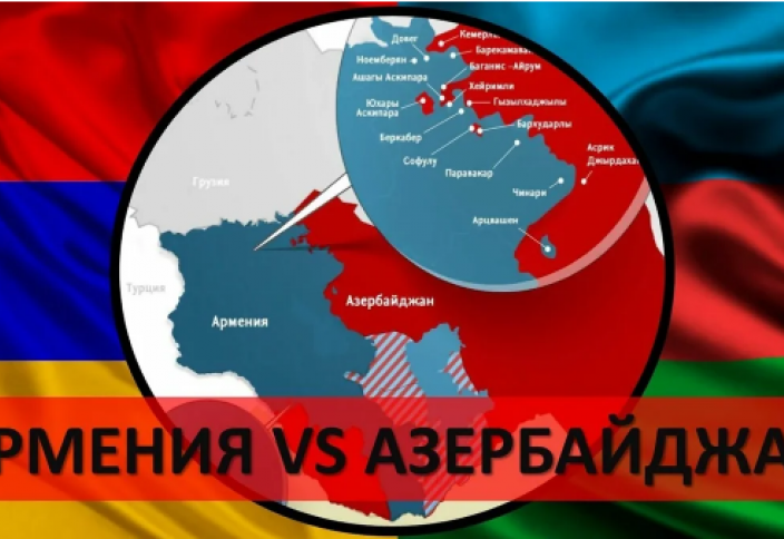 Нагорный Карабах пылает: три варианта развития конфликта
