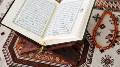 Послушай эти аяты из суры Аль БАКАРА бисмиЛлях | Ислам BLOG