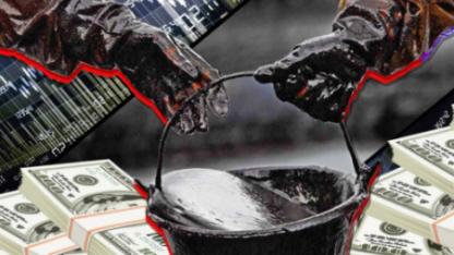О нефти сказано в Коране