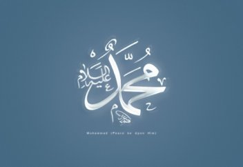 Ду'а, которую читал Пророк Мухаммад (ﷺ), когда на его плечи сваливались трудности