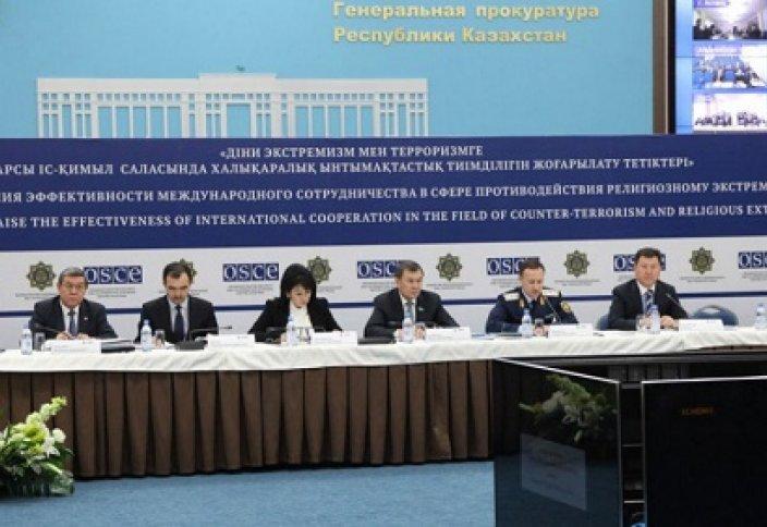 Имена казахстанских детей в лагере боевиков ИГИЛ опознаны