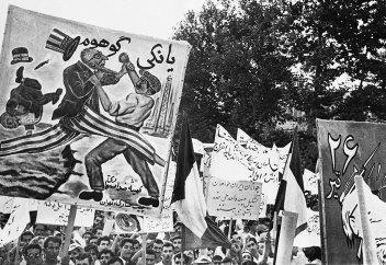 Шах и ад. Американцы уничтожили иранскую демократию ради нефти. И поплатились