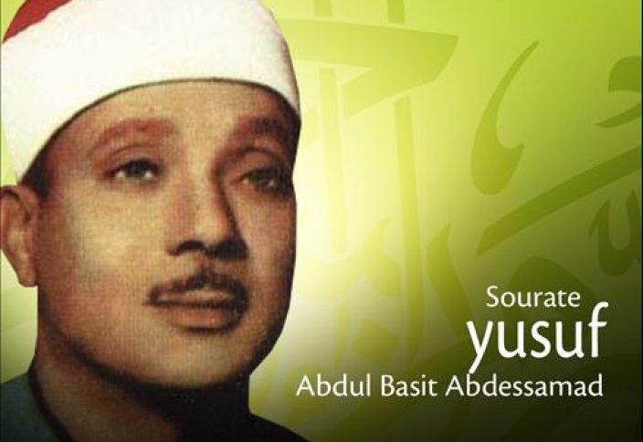 Кари Абдуль-Басит и коммунисты: история чуда Корана