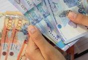 Сколько налички казахстанцам разрешат хранить дома