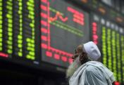 Рубль емес, алтын ЕАЭО үшін ислам қаржысын тарта алады