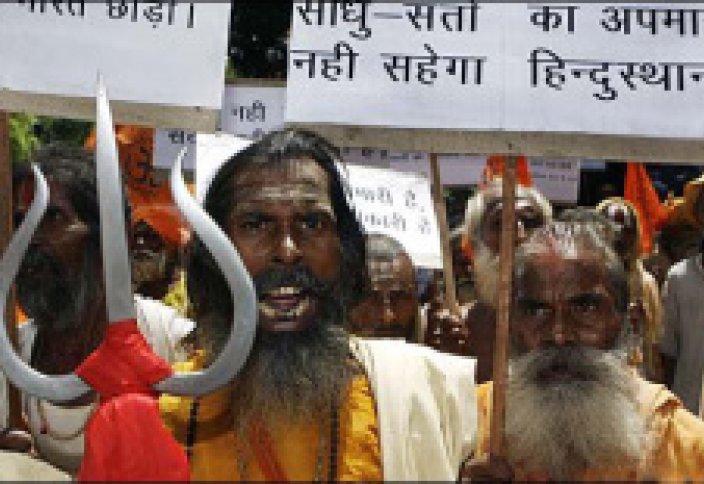 К стерилизации мусульман и христиан призвали радикальные индуисты