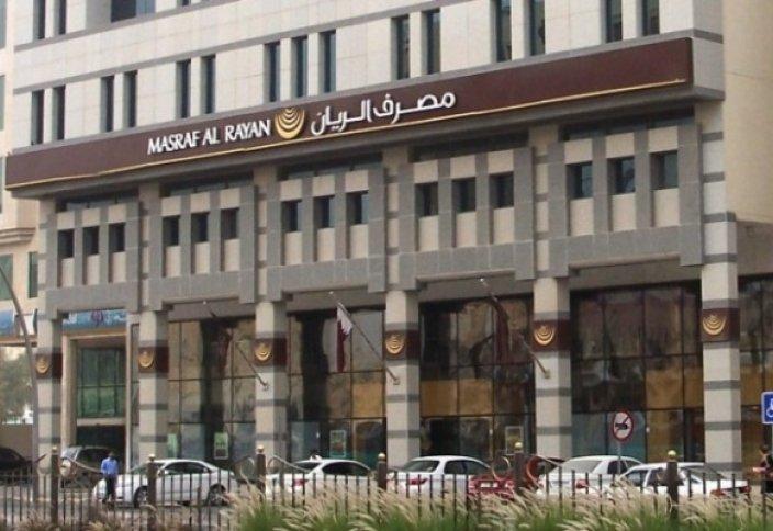 Смена названия исламского банка Британии… В чем причина?