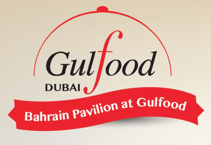 Дубайда аса ірі Gulfood 2015 халал көрмесі өтуде
