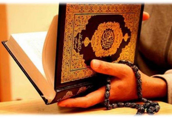 Адабы в отношении Священного Корана