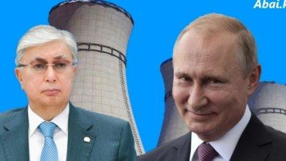 Сарапшылар: АЭС қауіпті әрі қажетсіз бастама. Досым Сәтпаев: АЭС – Ресейдің саяси жобасы