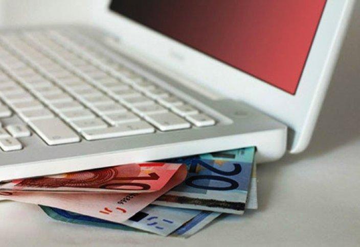 Единая система электронных платежей для Туркменистана