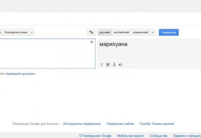 Google аудармасындағы өрескел қателіктер қашан тиылады?