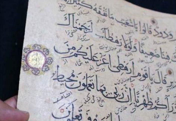 В Дагестане найден древний рукописный Коран