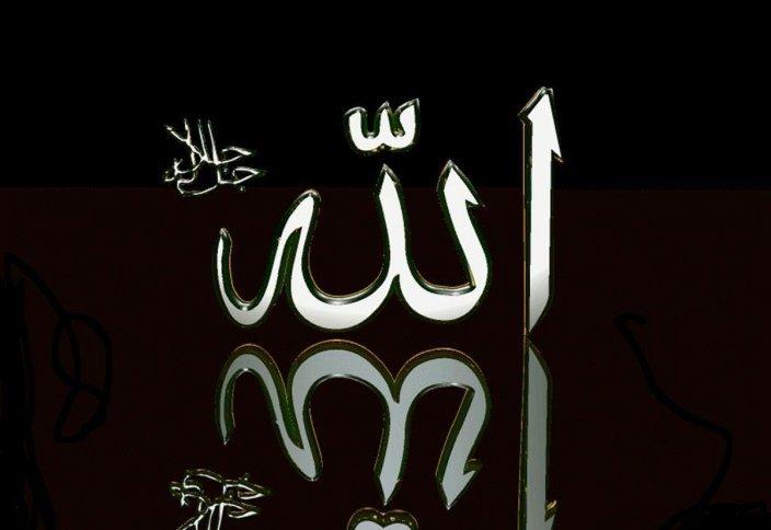 Справедливость Всевышнего Создателя требует наступления Ахирета