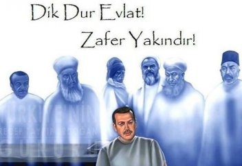 Исламский лагерь в Турции: между государством и джамаатом