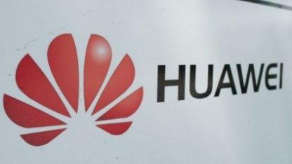 Работа в Huawei. Казахи в Лондоне.