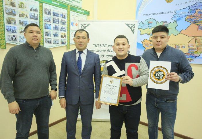 «MAKI-MAKI» фаст-фуд өнімдері сертификатталды