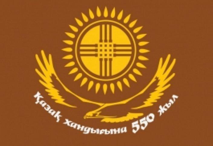 Казахстан: Роль религии в истории государства… обсуждение