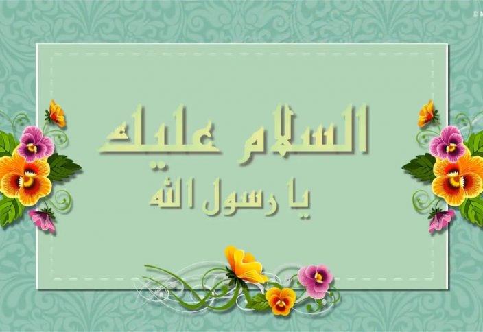 """Assalamu Alayka"" - Maher Zain (нашид)"