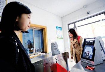 Как в Казахстане внедряют биометрию
