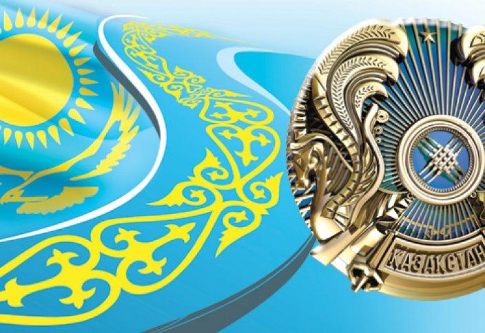 Астанада Мемлекеттік рәміздер күніне орай бірқатар шаралар өтеді