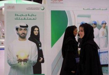 Разные: В ОАЭ законодательно закрепили права женщин на равную зарплату с мужчинами