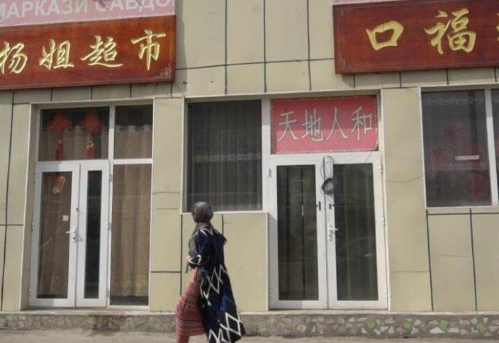 Қытай құрығындағы Тәжікстан: Душанбенің қазіргі келбеті қандай?