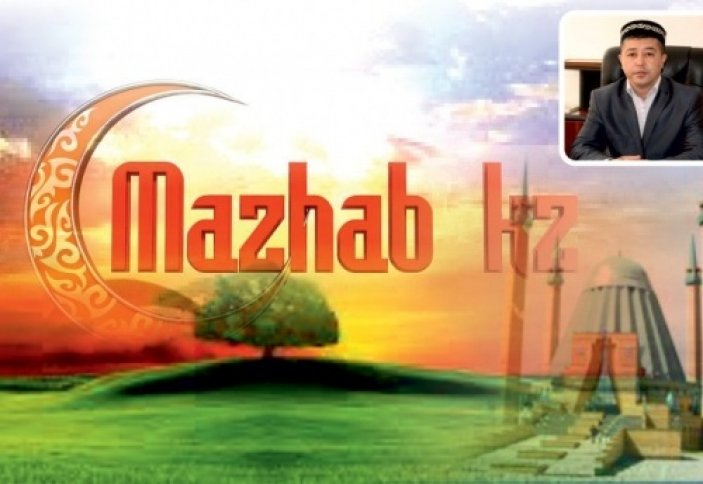 Mazhab.kz діни-танымдық порталы іске қосылды!