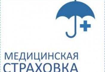 Какие медуслуги станут платными для незастрахованных казахстанцев