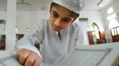 Его научил Корану сам ПРОРОК МУХАММАД! Удивительная история! Шейх Хасан Али | Ислам Sound